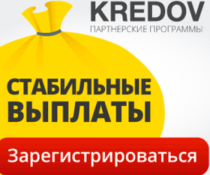 Кредиты.ру